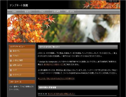 iori_Maple