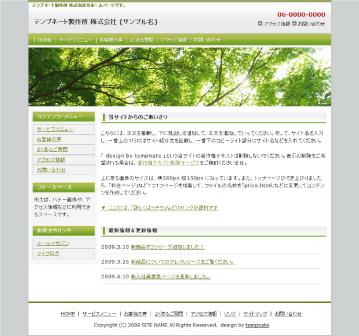 Value Forest bg