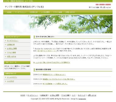 Value Tree Green 900
