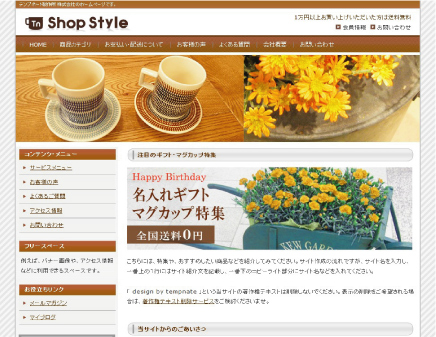 Shop Style Brown