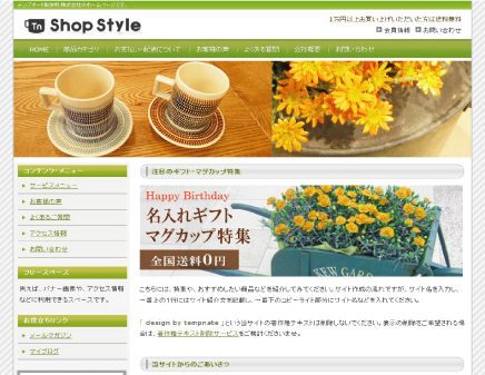 Shop Style Green