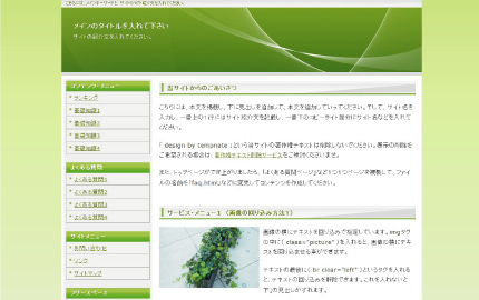 iTEXT Green Line