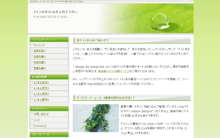 iTEXT Green Leaf