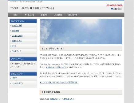 iTech Slim Gray Sky