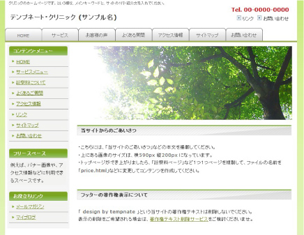 BaseTab Green