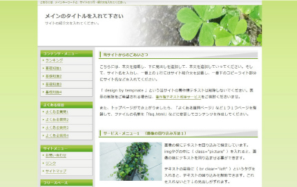 iTEXT Green Clover