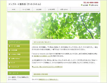 ismart_green