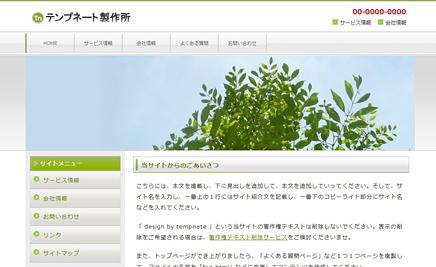 grace_w_green