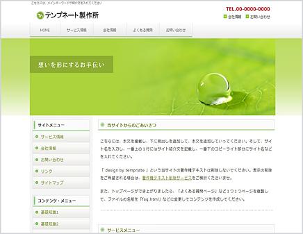 Miyabi Fine Green