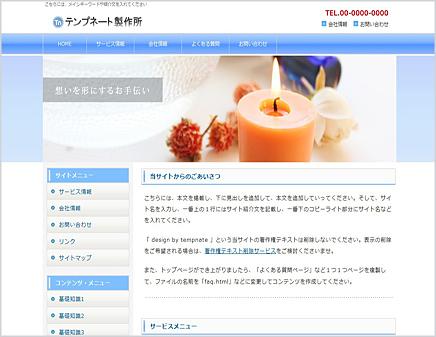 Miyabi Salon Blue