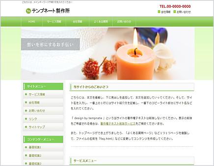 Miyabi Salon Green