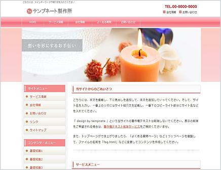Miyabi Salon Pink