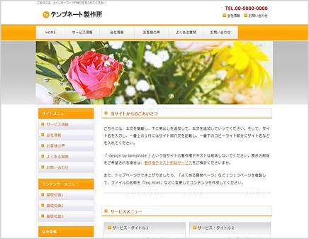 Miyabi Grad Orange