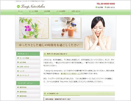 Floral Color Green