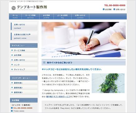 Company Blue