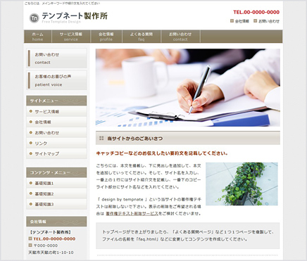 Company Brown