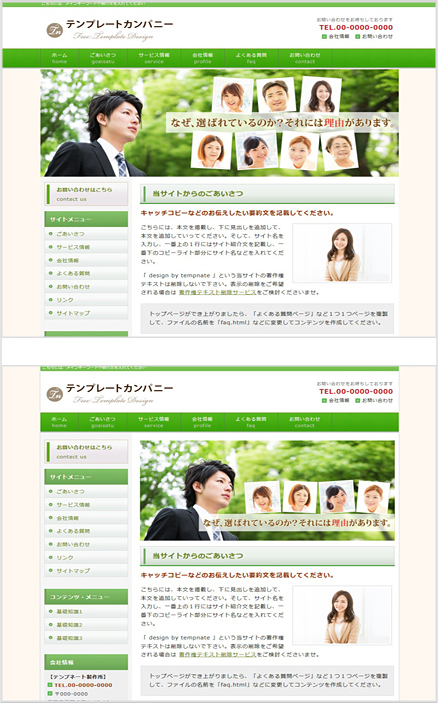 Business Green