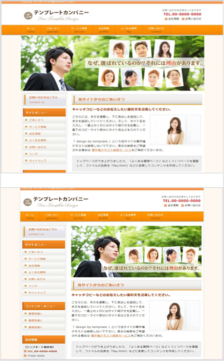 Business  Orange