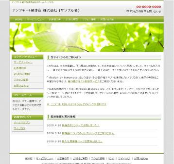 Value Garden bg